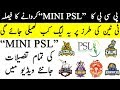 DETAILS ABOUT MINI PSL | WHEN WILL MIN PSL BE PLAYED