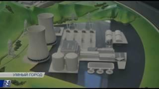 Умный город. Павильон США на выставке EXPO 2017