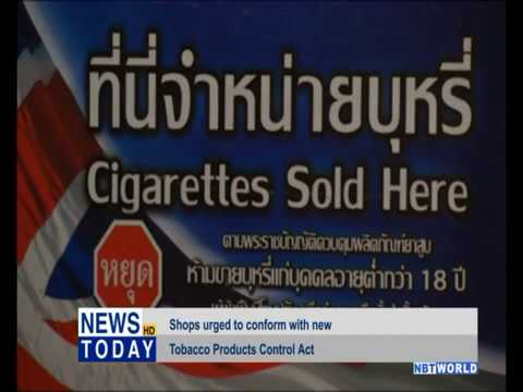 Shops urged to conform with New Tobacco Products Control Act