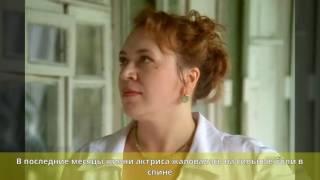 Прохватыло, Ольга Борисовна - Биография