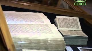 Хранители памяти. Певческие рукописи на выставке к 700-летию прп. Сергия Радонежского. Часть 1
