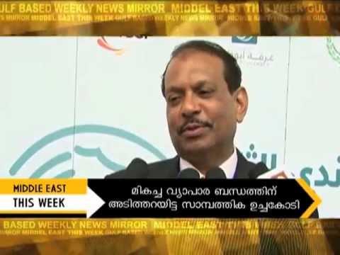 India-Arab partnership conference UAE & New Film actor Faizal Mohammed on JAIHIND TV