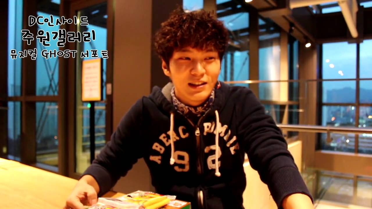 【RAW】 131108 Joo Won @ JWDC'S Meal Support for ≪GHOST≫