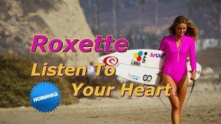Roxette  - Listen To Your Heart - Ремикс