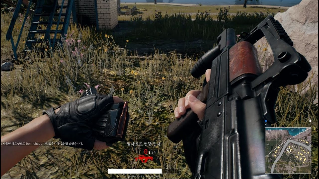 2 New Weapons Coming To Playerunknown S Battlegrounds: PLAYERUNKNOWN'S BATTLEGROUNDS New Weapons Reload