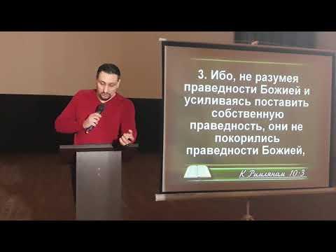 """""""Страх"""" 2часть 2.02.2019 Церковь """"Виноградная Лоза"""" г. Смела"""