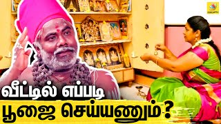 Dr Kabilan Interview with Karuvurar Siddhar