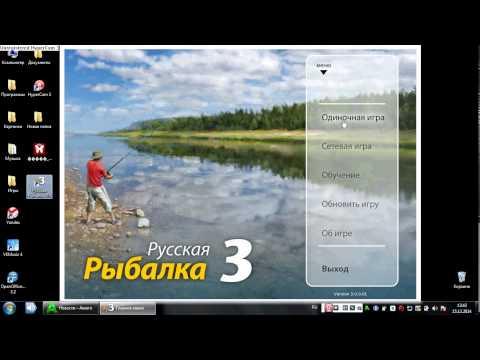 Русская рыбалка все версии игры. Russian fishing. Скачать