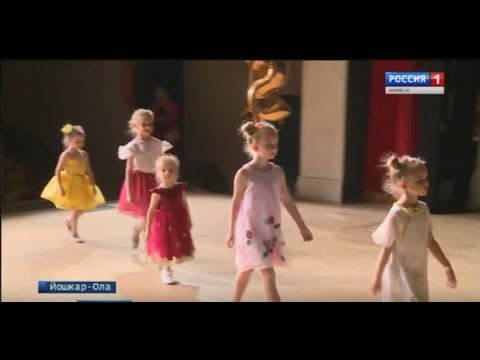 В Йошкар-Оле прошел детский фестиваль мод «The Festival of Fashion» - Вести Марий Эл