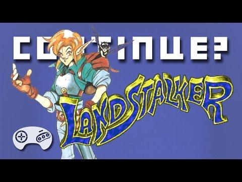 Landstalker (GEN) - Continue?
