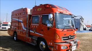 平成29年度 埼玉県特別機動援助隊合同訓練 車両編 〈埼玉smart 消防車〉