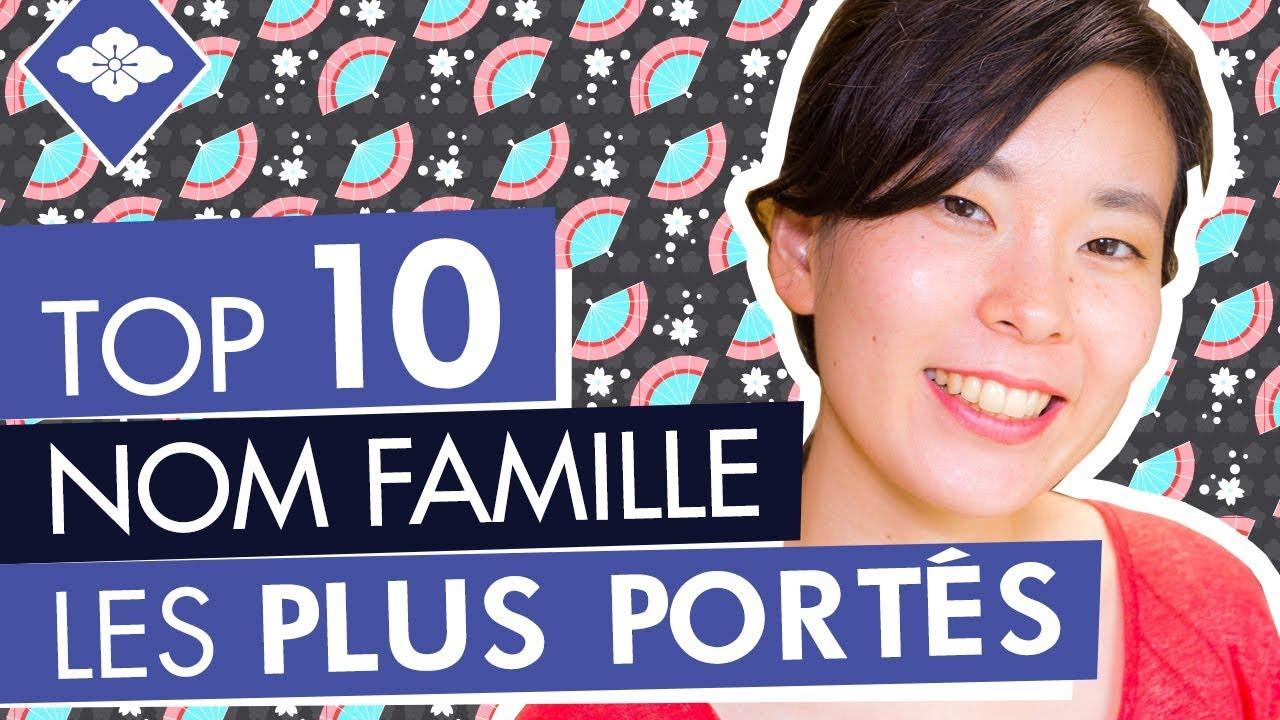 Top 10 nom de famille japonais les plus port s youtube - Nom de famille americain les plus portes ...