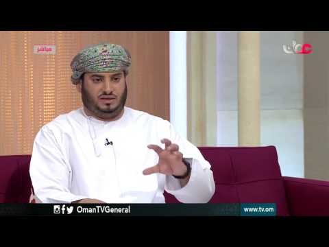 MEC ARM Symposium 2017 on Oman TV
