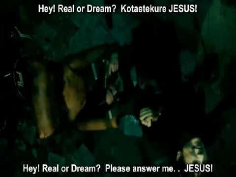 Gackt - Jesus with Eng Karaoke Subs