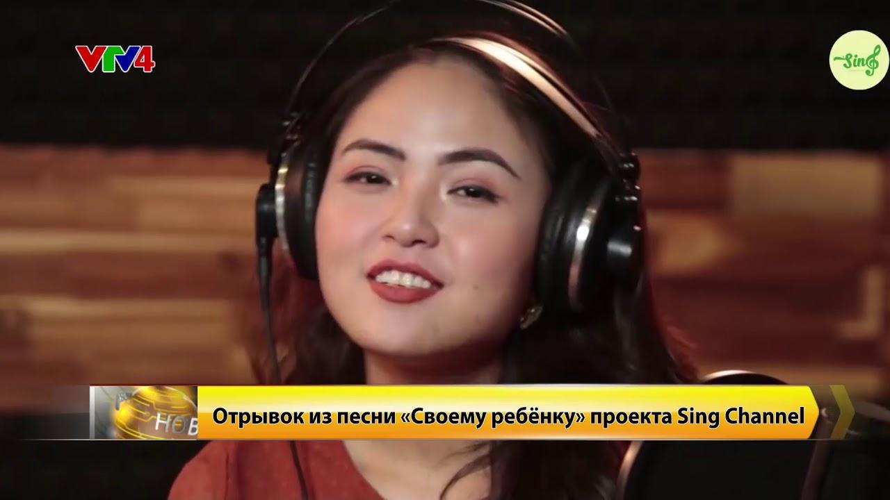 Программы на русском языке - 13/04/2018 - YouTube