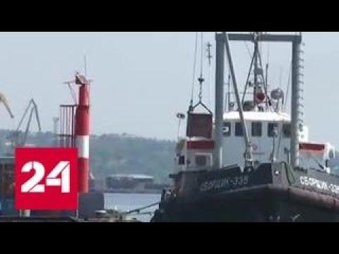 Россия призвала США не защищать украинских пиратов - Россия 24