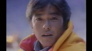 Sports Victoria Ski Advertisement Japan 90年代 ヴィクトリア スキー ...