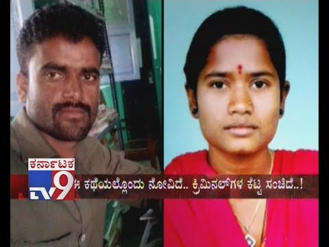 TV9 Warrant: `Kulagetavara Kathe` - Father Murders Daughter, Son-in-Law over Marriage