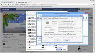 Автоматизированное приглашение друзей на мероприятие в FaceBook