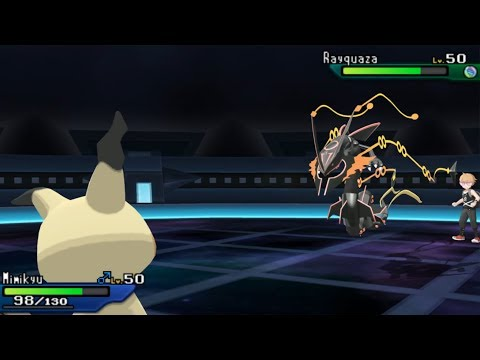 This is Why Mimikyu is The Best. Pokemon Ultra Sun Ultra Moon.