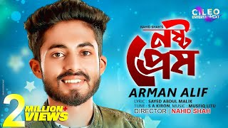 Nosto Prem - Arman Alif Mp3 Song Download