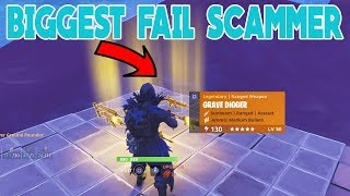 BIGGEST FAIL SCAMMER SCAMMED HIMSELF (Scammer Gets Scammed) Fortnite Save The World