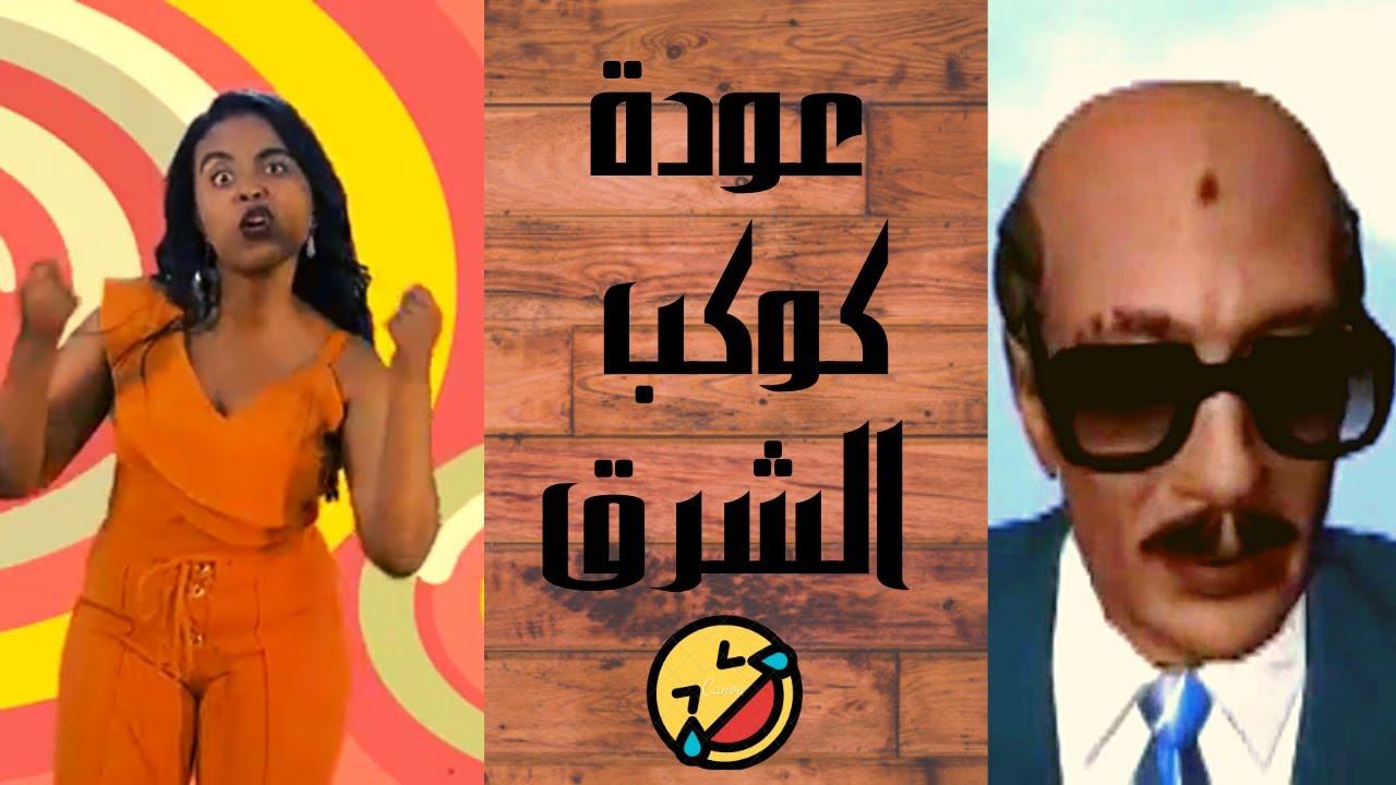 السادات وسنجبلا مصر (هتقطع ودانك من العظمة)😂😂😂