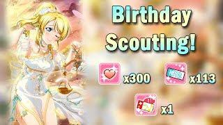 Best Girl Birthday Scouting!    300 Gems, 113 Blue Tickets, 1 Red Ticket