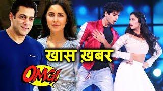 Salman ने दिया Katrina को महंगा Birthday Gift, Dance Deewane Show पर Janhvi-Ishaan का Zingaat Dance
