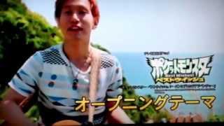 ダイスケ 夏めく坂道 CM 5.30