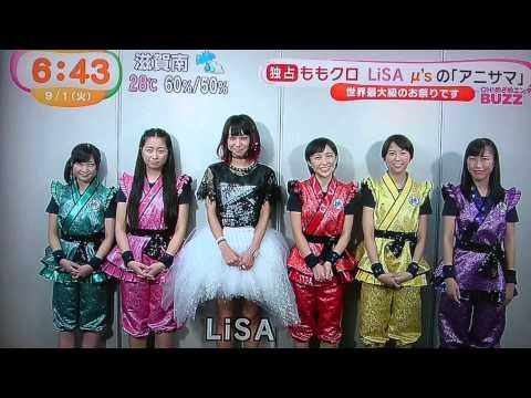 LiSA  Animelo Summer Live