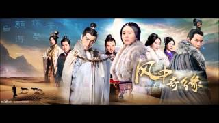 风中奇缘 - Feng Zhong Qi Yuan (Sound of the Desert) Soundtrack