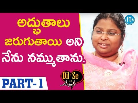 Civils Ranker & Mentor M Bala Latha Exclusive Interview Part #1 || Dil Se With Anjali