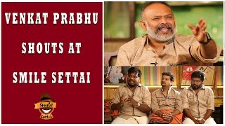 Venkat Prabhu uses F Word against Smile Settai team | #Chennai28II | Exclusive Interview