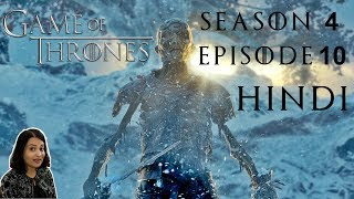 Game of Thrones Season 4 Episode 10 Explained in Hindi