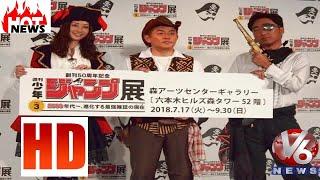 足立梨花、井戸田潤、小沢一敬 12日、六本木ヒルズ森のアーツセンターギ...