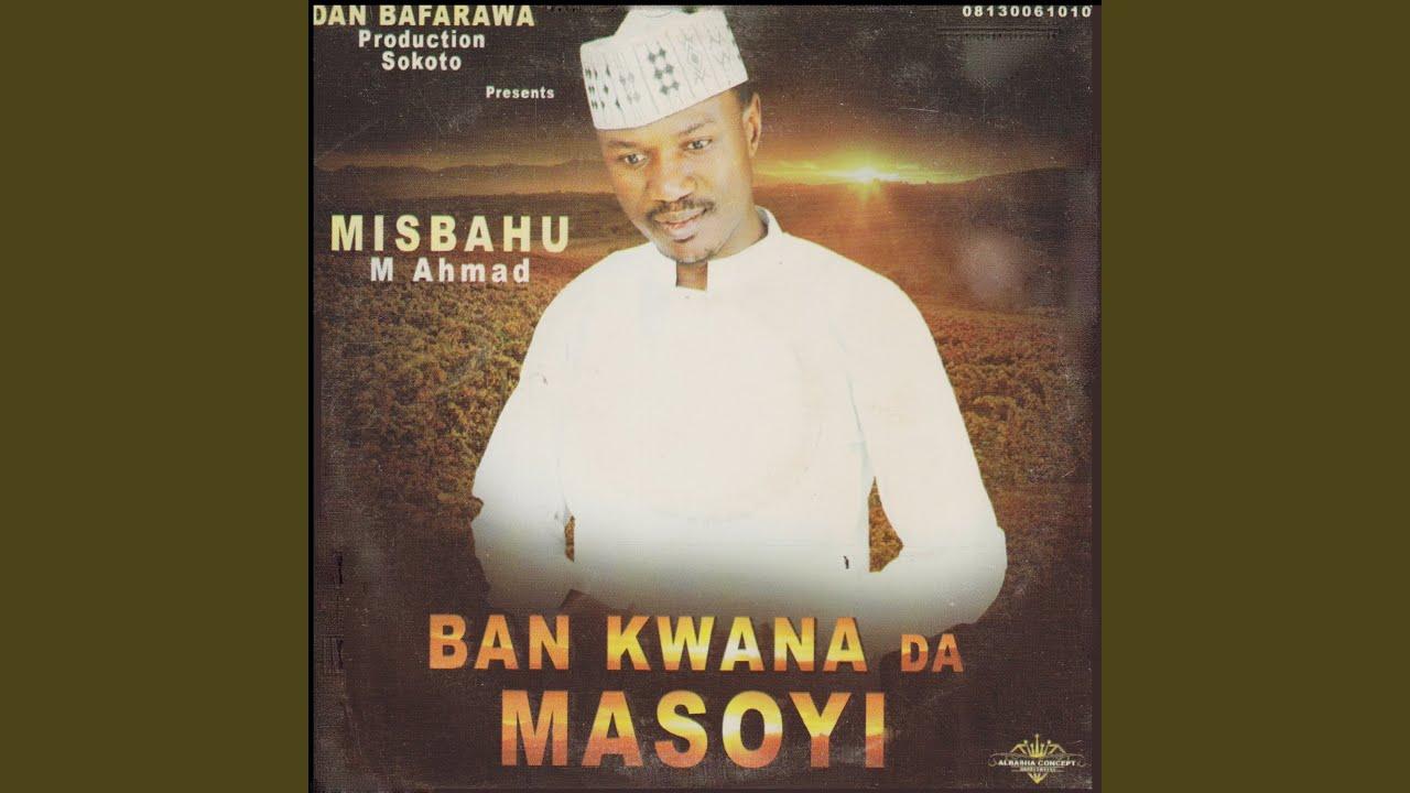 Download Ruwan Damina
