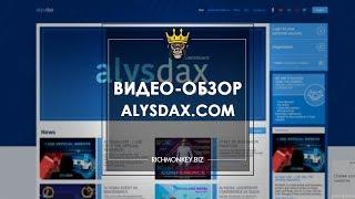 Alysdax - Куда инвестировать деньги в 2020? - RichMonkey.biz