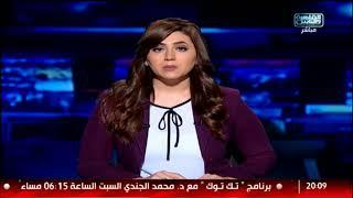 نشرة المصرى اليوم من القاهرة والناس السبت 9 ديسمبر