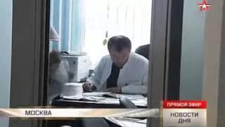 Актриса Наталья Крачковская госпитализирована с сердечным приступом