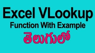 Excel VLookup Function with Example Tutorial in Telugu | Excel Practice(LEARN COMPUTER TELUGU)