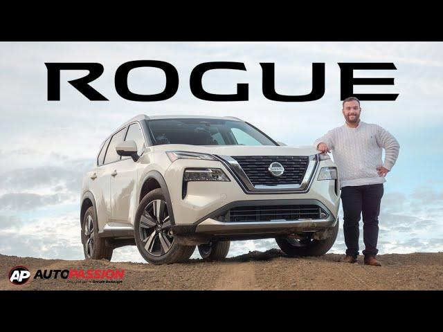 Nissan Rogue 2021 - Rapport Qualité/Prix Imbattable!
