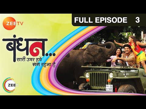 Bandhan Saari Umar Humein Sang Rehna Hai - Episode 3 - September 18, 2014 thumbnail