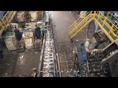 Improving productivity in Egypt with EU funded eco-innovative solutions (Ar. subtitles)