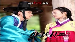 Baek Ji Young(백지영) - Love and Love(사랑아 또 사랑아) Arang and The Magistrate ger. Sub