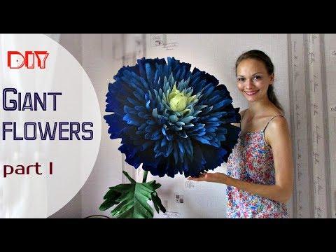 Giant crepe paper flower. Part 1. English subtitles