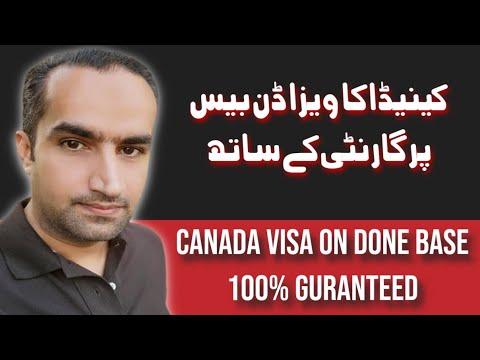 Canada Visa Done Base 100% Guaranteed 2019