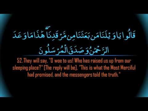 Pengertian Ayat dalam Surah Yassin...jom beramal