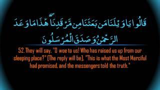 Surah Yaseen | Mishary Rashid al Efasy سورة يس | مشاري العفاسي