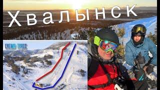 Горнолыжныи Курорт Хвалынскии Солнце на склоне горнолыжныйкурортхвалынский хвалынь хвалынск